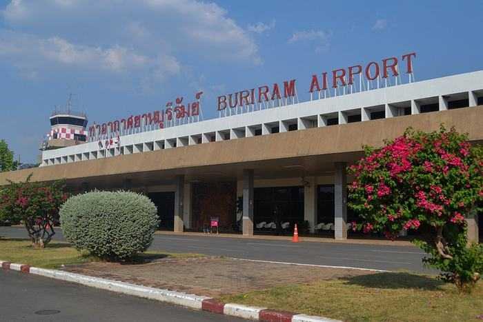 Buriram Airport