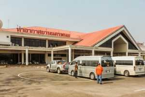 Nakhon Phanom Airport