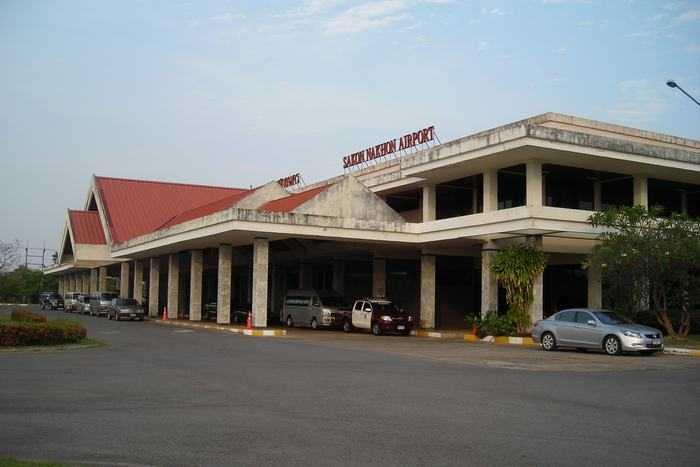 Sakon Nakhon Airport