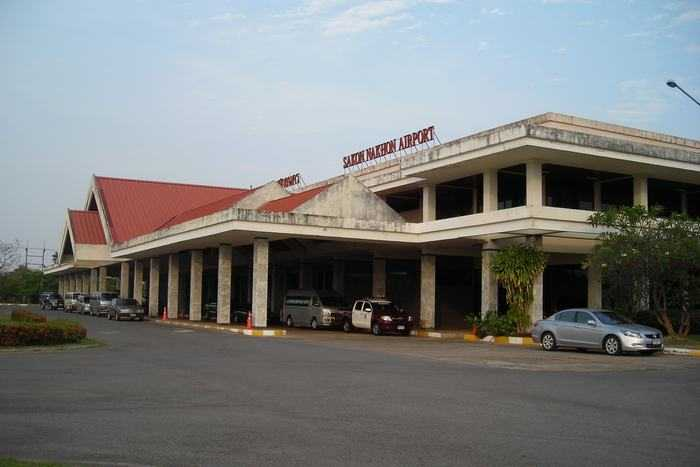 Sakon Nakhon Airport 1