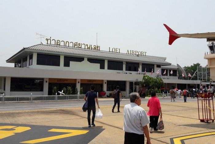 Loei Airport