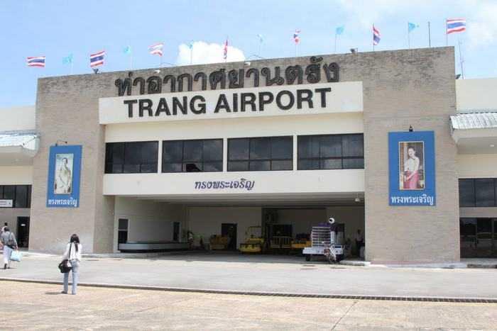 Trang Airport