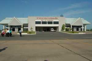 Roi Et Airport