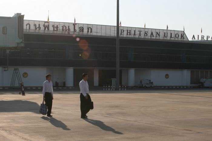 Phitsanulok Airport