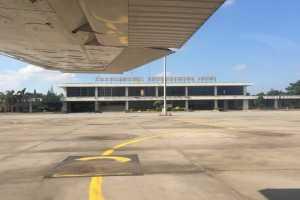 Nakhon Ratchasima Airport